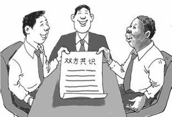 """""""金骏眉""""商标争夺风波和局""""收官"""""""