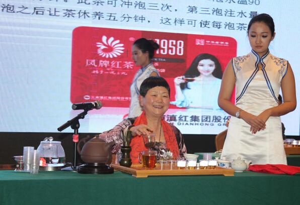 凤牌红茶新增合作客商20家合作金额达百万元