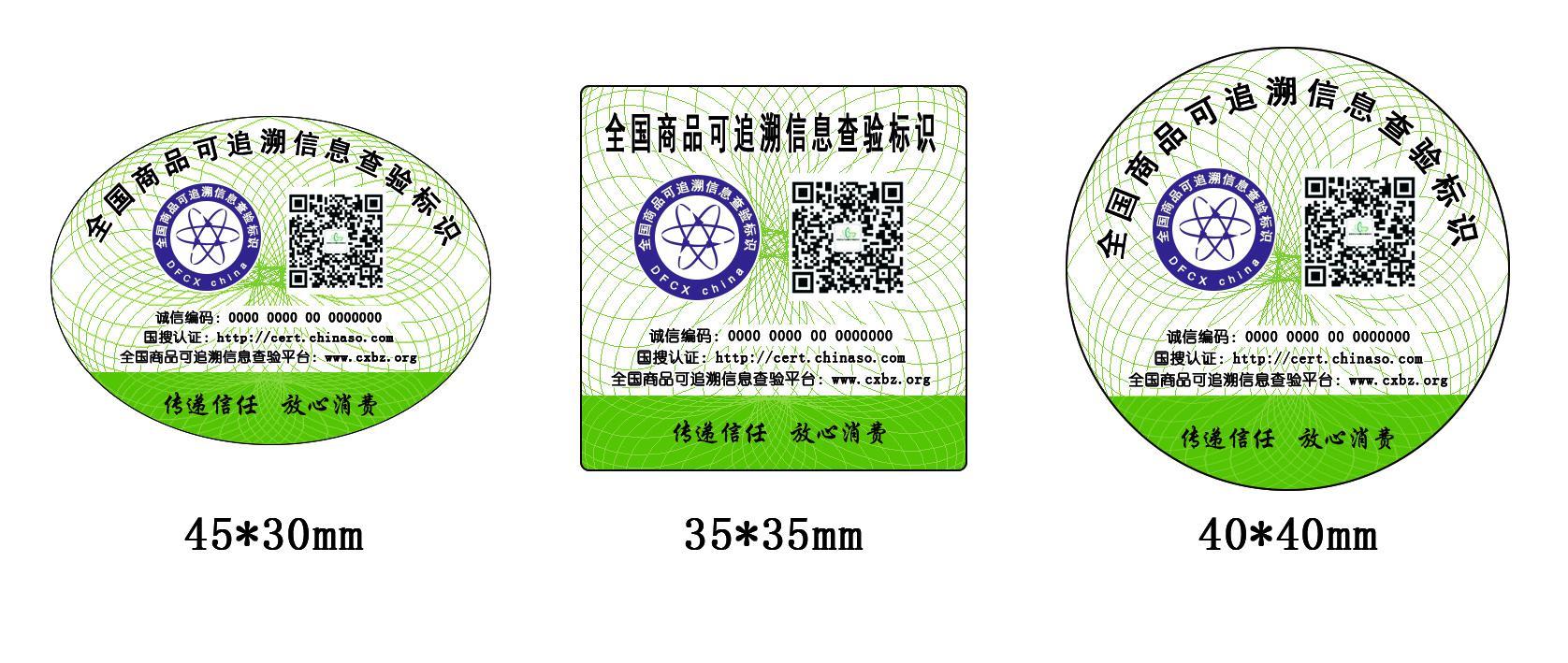"""中国地理标志产品""""颖青""""牌绿茶应用"""