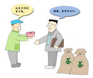 安吉白茶塘浦临时交易市场:诚信行天下
