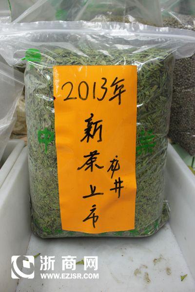 新茶逐步上市真西湖龙井将比往年迟一周上市