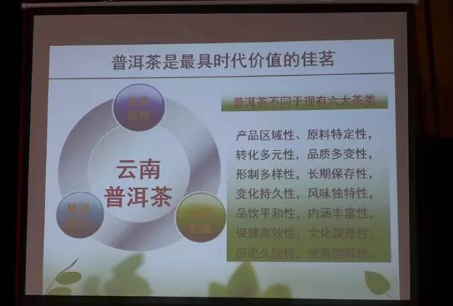 周红杰:从云南普洱茶的独特工艺与品质论其学科地位