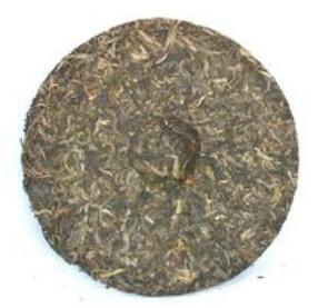 99年中茶生普洱茶青饼