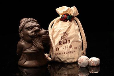 原生普洱茶