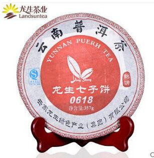 龙生普洱茶价格质优价廉