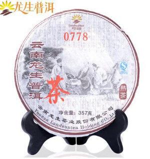龙生普洱茶官网