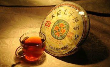 云南普洱茶的功效有哪些