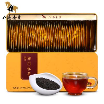 八马茶叶 祁门工夫红茶私享原产地红茶新茶铁盒装168g