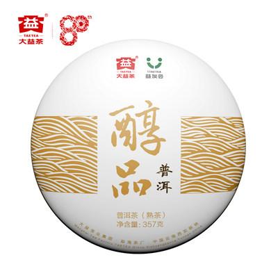 大益普洱茶镇店之宝熟茶经典醇品357g(1801)云南勐海七子饼茶