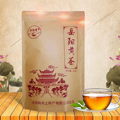 方尚书牌岳阳黄茶250克袋装茶叶