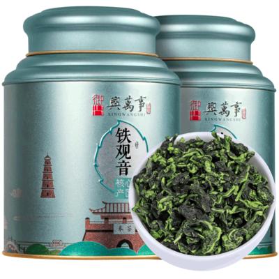 特级浓香型铁观音茶叶乌龙茶安溪铁观音2019新茶秋茶送礼散茶罐装