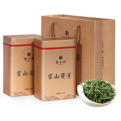霍山黄芽2019新茶安徽正宗原产地特二级浓香型散装黄茶共500g