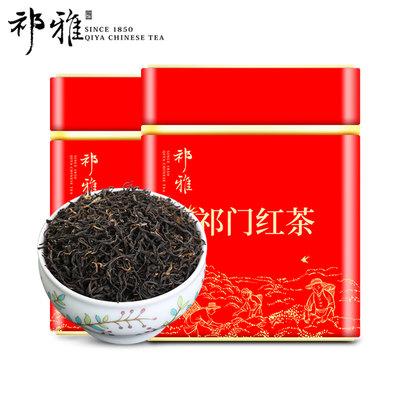 祁雅2019新茶祁门红茶正宗红毛峰浓香特级核心原产茶叶袋装共500g
