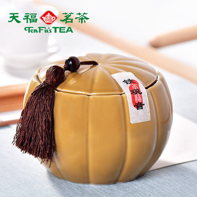 天福茗茶  安溪铁观音茶叶清香型特级乌龙茶 2019秋茶礼盒装250g