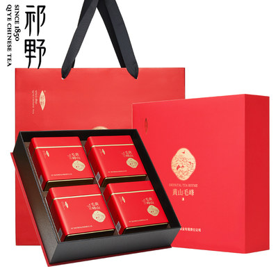 2020新茶祁野春茶黄山毛峰原产茶叶绿茶毛尖嫩芽明前特级礼盒装