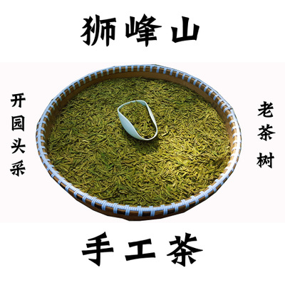 2020明前狮峰山西湖区发货龙井茶