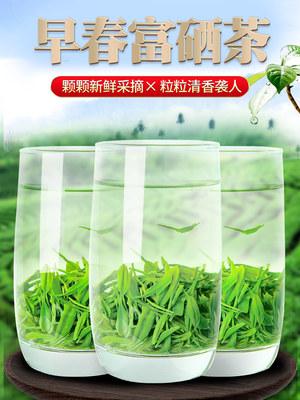 绿茶2020新茶湖北恩施玉露散装自饮特级500g