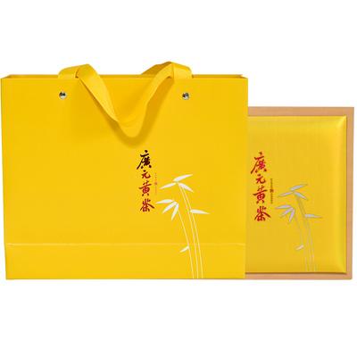 四川广元黄茶2020新茶旺苍米仓山茶叶 高山春茶明前川茶礼盒装60g