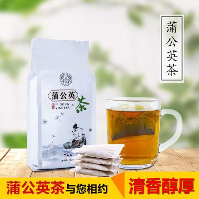 蒲公英茶袋泡茶160克