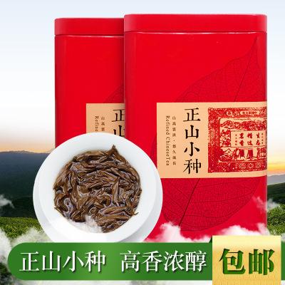 2020新茶正山小种正宗浓香型红茶散装100克礼盒罐装桐木关茶叶